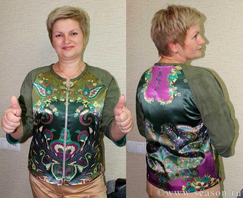 Как сшить куртку ветровку женскую своими руками пошагово 14