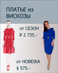 Платье от Georges Hobeika