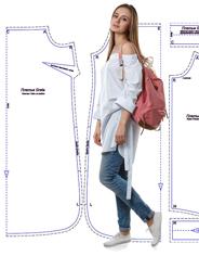 Платье рубашка с открытыми плечами – готовая выкройка