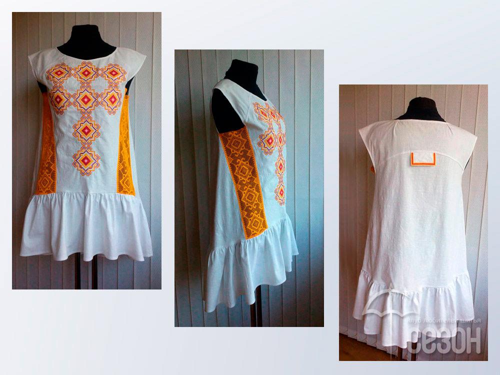 Моделирование в шитье платья