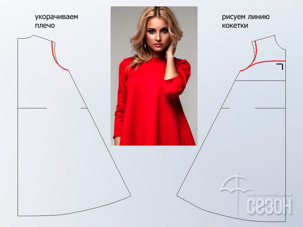 Как сшить платье прямое самой 23